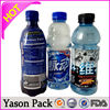 Yason pvc heat shrink label for cream label beverage sleeve heat shrink sleeve bottle shrink wrap