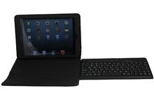 Removable Bluetooth Plastic Keyboard Ball Grain PU Leather Case for iPad Mini