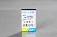 3.7V cheap rechargeable replacement li-ion mobile phone battery BL-5U for Nokia 8900e
