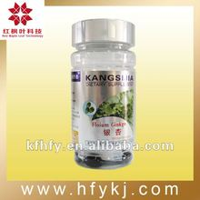 herbal extracts Natural Ginkgo biloba softgels