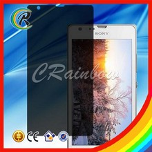 Wholesale privacy glass screen film for Sony T2 privacy