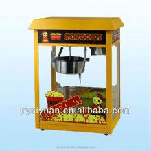 popular popcorn making machine HOP6B