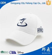 WHITE COLOR BASEBALL CAP, BLANK WHITE HATS