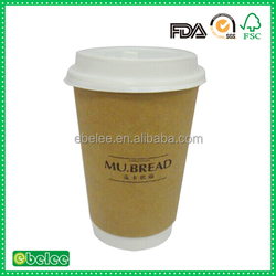 brown craft double wall paper cup