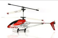 9051 3 Channel Brown Eagle Metal Frame Helicopter Gyro