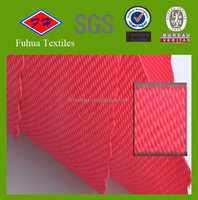 backpack material 600d pvc coated fabric textile
