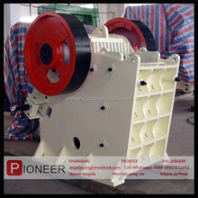 2015 rock jaw crusher machine for sale from China Pioneer Group.