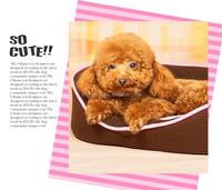 Sweet dog house fashion plush kennel warm pet home