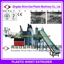 Waste plastic recycling machine / PET bottle recycling production line