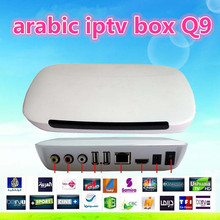 Arabic iptv Q9 Android tv box satellite with french channesl, include beinsport, OSN channels