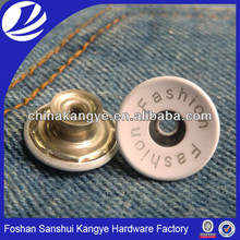 2015 custom jeans rivets buttons,custom brass buttons,white printing button VJ-1038