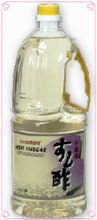 Asian fruits,health drink,100% natural typical products vinegar