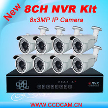 Full hd 8ch nvr kit with 3 megapixel ip camera security system wifi camera kit