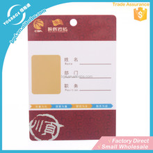 Free samples of full color pvc card printable