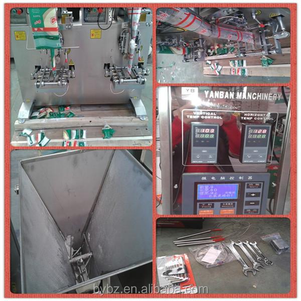 yb-150f 커피 분말 포장 기계 전문 제조업체
