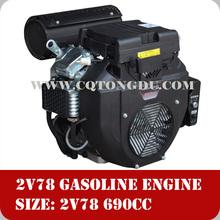 2V78 Electric start 20HP 678cc gasoline 4 stroke 2 cylinder engine