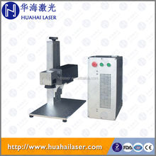 Portable Type Metal Beam Fiber Laser Marking Machine With High Technologies and Hot Price