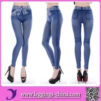 2015(ZMJ8152)Lady Adult Hot Sex Photo Galaxy Leggings Jeans Leggings Pictures Of Jeans