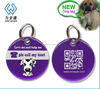 factory direct sales silicone pet id tag with qr code and Stainless Steel Pet Tag