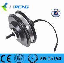 36v 500w e-bike motor/36v 500w cassette hub motor