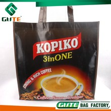 China Professional Supplier Logo printed Coffee Promotional bag Laminated pp non woven tote bags Shopping bag 100%recyclable