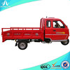 China cargo tricycle car with driver cabin