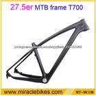 700c carbono quadro da bicicleta, monocoque de carbono quadro de bicicleta mtb