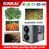High quality stainless steel vegetable/fruit drying machine