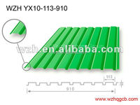 0.25-0.6mm ppgi ppgl corrugated metal roofing sheet corrugated galvalume sheet gi profile sheet