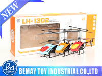 Easy To Fly 2 Channel Durable LH1302 Cheap RC Helicopters for sale(255427)