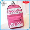 Middle school bag for teenage girls 2015 school bag