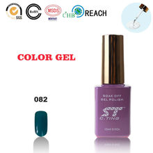 Forest Green Spray on Nail Polish for Beauty Care Product