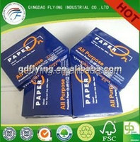 fake name brand 80gsm PaperOne A4 Copy Paper