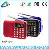 active demand 2015 mini speaker mp3 player with fm radio receiver L-218
