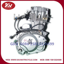Air-cooled 4 stroke 1 cylinder lifan 200cc engine