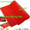 Alibba China Free Samples Non Stick Pyramid Pan Custom Silicone Baking Mat