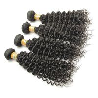 12 inches 4pcs black hairstyle for short hair