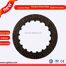 China famous brand pulsar clutch set disc motorcycle friction fiber