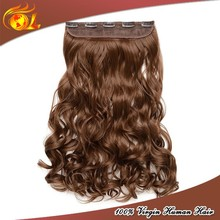Top Quality full head top closure hair piece clip in hair,one piece clip in curly hair extension