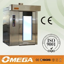 OMEGA 32 Trays Big Volume Diesel Rotary Oven(manufacturer CE&ISO9001)