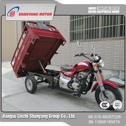 factory direct sales 150cc tuk tuk bajaj tricycle three wheel motorcycle