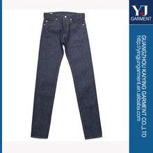 cónicos sin marca oz 15 orillo orillo de jean de mezclilla pantalones vaqueros pantalones vaqueros pantalones de tipos