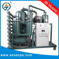 High Performance Double Stage lube oil purifier system/transformer oil change