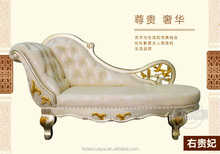 Dubai sex chaise lounge,genuine leather chaise lounge,modern leather chaise lounge