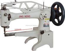 shoe repairing sewing machine XL-2971