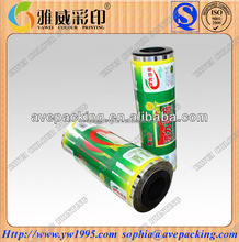 Plastic films Printing packaging bag film pp film from China