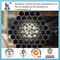 ASTM A671 EFW Steel Pipe for Atmospheric and Lower Temperatures