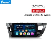 Special Android Car GPS player for Toyota corolla,,Bluetooth-Enabled, CD/MP3/MP4 Player, Radio Tuner,TV, PIP