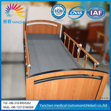 YG-2 hosiptal use infrared bed warmer for keeping warm china