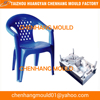 High demand moulding plastic chair making machine manufacturer
